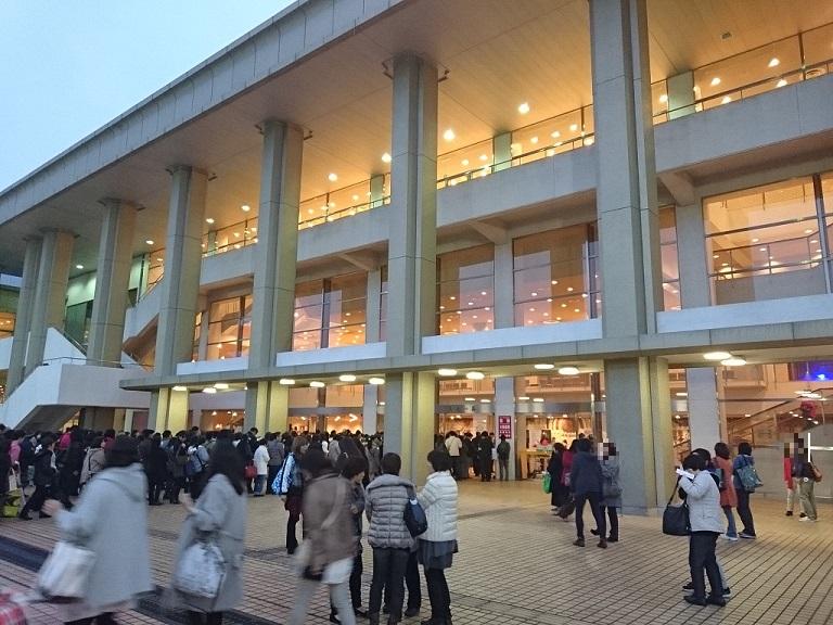 市民 文化 会館 静岡