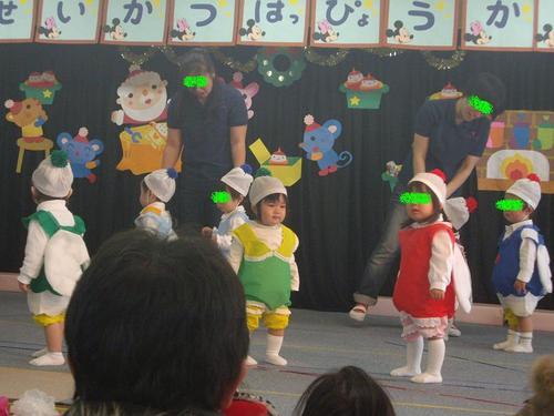 2011.12.10 033.JPG