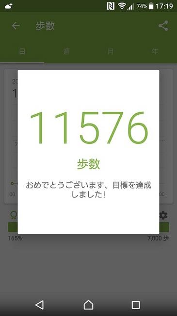 Screenshot_2017-09-30-17-19-12.jpg