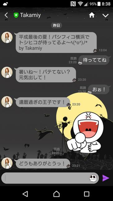 Screenshot_20180901-083848.png